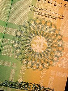 220px-Pak_Passport